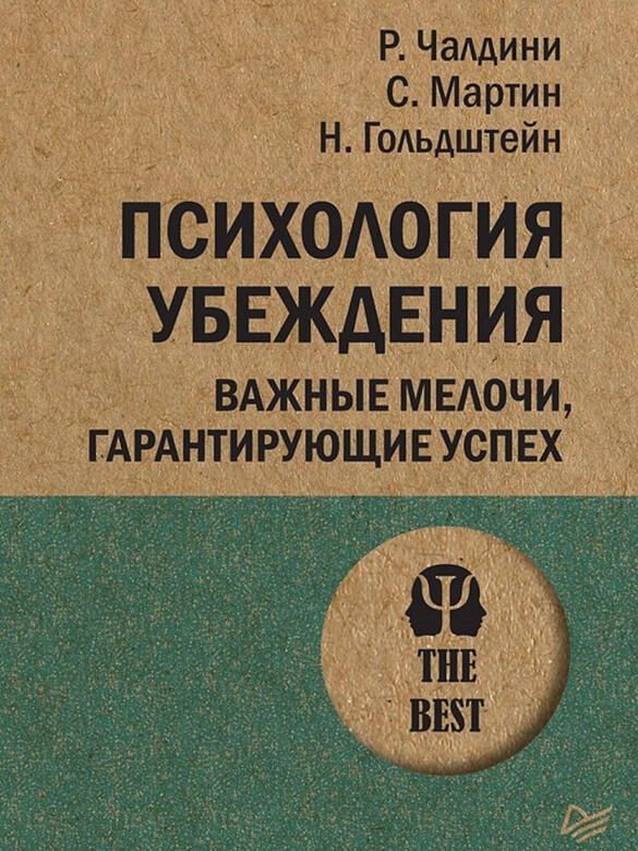 ТОП-10 книг по ораторскому искусству