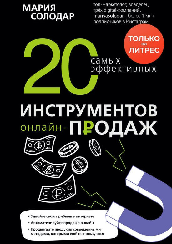 ТОП-20 книг по маркетингу
