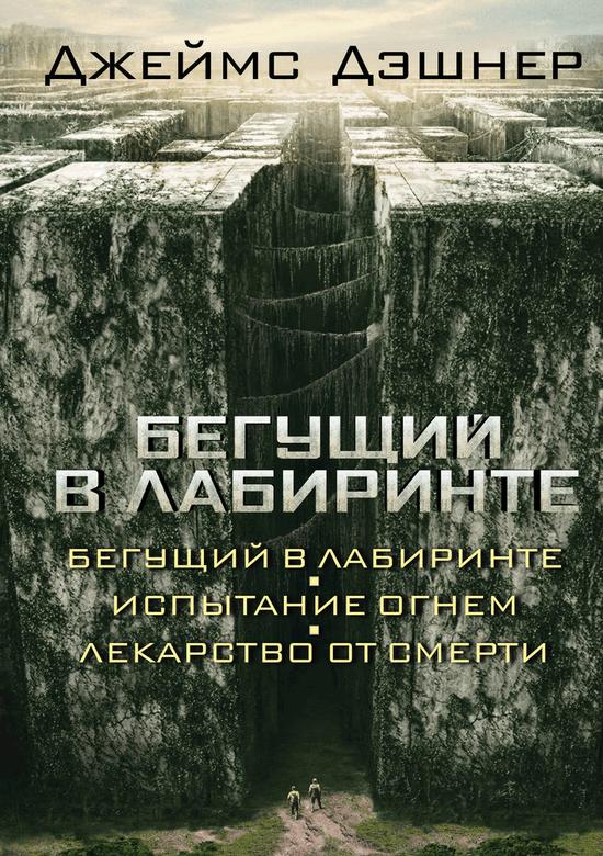 ТОП-23 книги для подростков