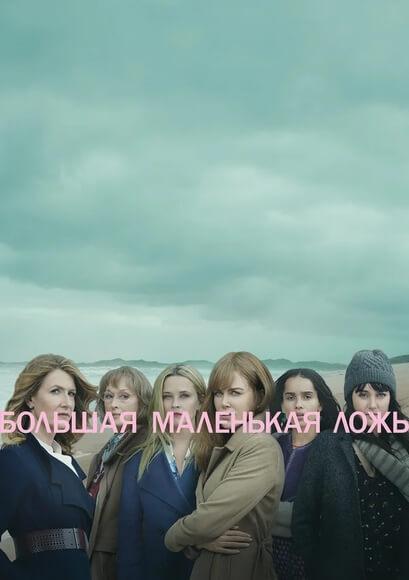Топ-20 сериалов снятых по книгам